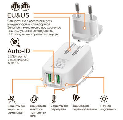 Зарядний пристрій Intaleo TCL242 (2USB2.4A) White 2