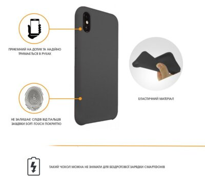 Чохол Intaleo Velvet для Samsung Galaxy S8+ G955 Black 2