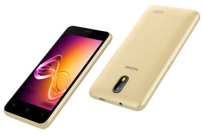 Смартфон Nomi i4500 Beat M1 Gold 5