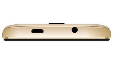 Смартфон Nomi i4500 Beat M1 Gold 8