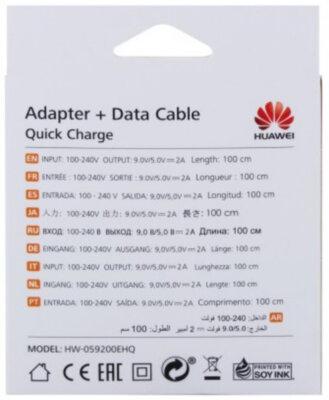 Зарядное устройство Huawei AP32 White 4