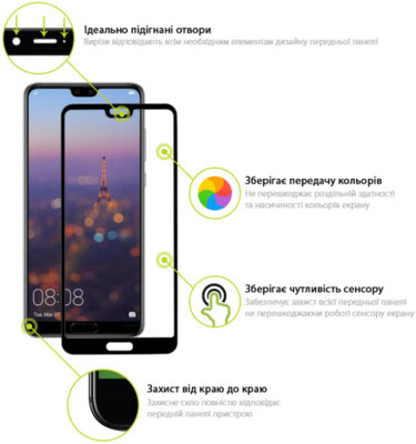 Захисне скло Global TG Full Cover для Huawei P20 Black 2