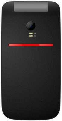 Мобильный телефон Bravis C244 Signal Dual Sim Black 3