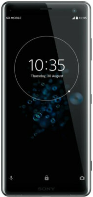 Смартфон Sony Xperia XZ3 H9436 White Silver 1