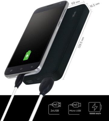 Мобільна батарея ERGO LP-103 10000 mAh Black 8