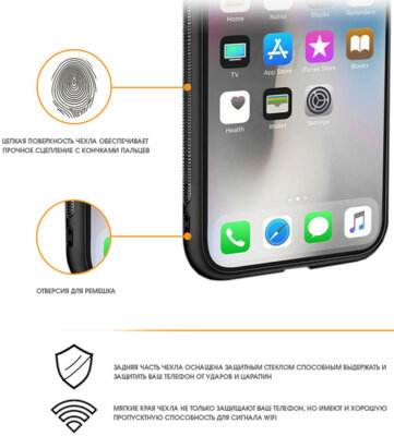 Чехол Intaleo Real Glass для Huawei Y6 Prime 2018 Black 3