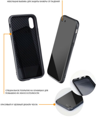 Чохол Intaleo Real Glass для Samsung Galaxy A6+ A605 Black 3