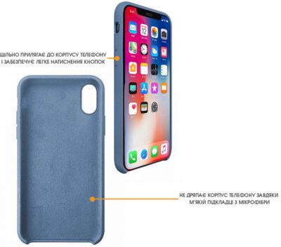 Чохол Intaleo Velvet для Huawei P Smart Plus Blue 3