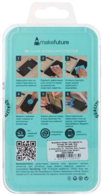 Защитное стекло MakeFuture 3D для Samsung Galaxy Note 8 Black 3