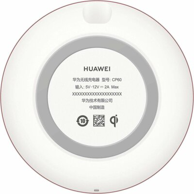 Беспроводное зарядное устройство Huawei Wireless Charger CP60 White 5