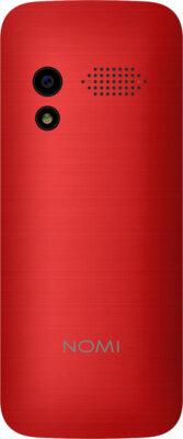 Мобильный телефон Nomi i248 Red 2