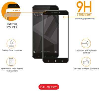 Защитное стекло Intaleo Full Glue Glass для Galaxy A50 A505 Black 3