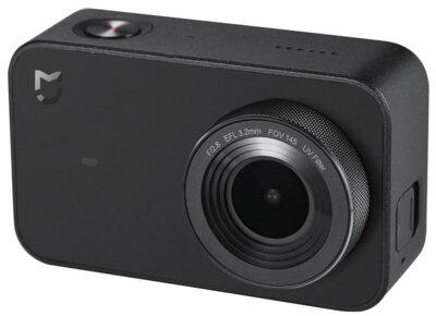 Экшн-камера Xiaomi Mijia Action Camera (YDXJ01FM) 3