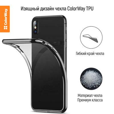 Чохол ColorWay для Xiaomi Redmi 5A TPU Transparent 3