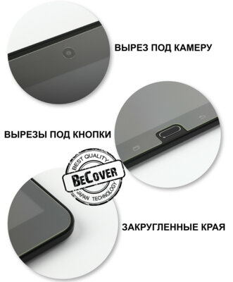 Защитное стекло BeCover для Samsung Galaxy Tab E 9.6 T560/T561 5