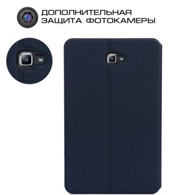 Чехол BeCover Premium для Samsung Galaxy Tab A 10.1 T580/T585 Blue (700982) 2