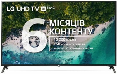 Телевізор LG 70UM7100PLA 1