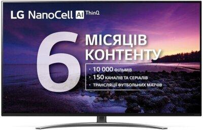 Телевізор LG 65SM8600PLA 1