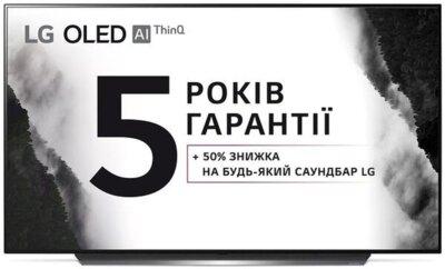 Телевизор LG OLED55C9PLA 1