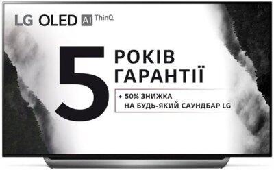 Телевізор LG OLED77C9PLA 1