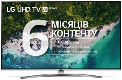 Телевизор LG 55UM7610PLB 1