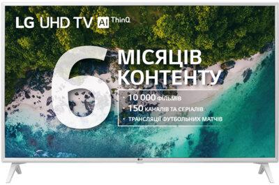Телевизор LG 49UM7390PLC 1