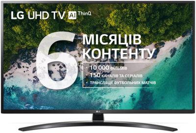 Телевизор LG 55UM7450PLA 1