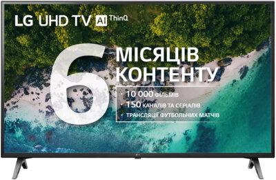 Телевізор LG 49UM7100PLB 1