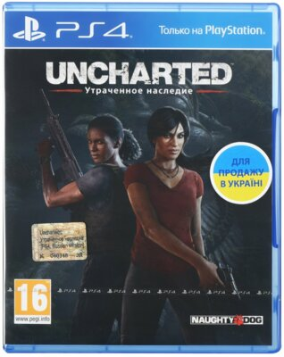 Гра Uncharted: Втрачена спадщина (PS4, Російська версія) 1