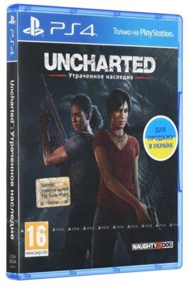 Гра Uncharted: Втрачена спадщина (PS4, Російська версія) 2