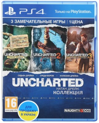 Гра Uncharted: Натан Дрейк. Колекція (PS4, Російська версія) 1