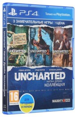 Гра Uncharted: Натан Дрейк. Колекція (PS4, Російська версія) 2
