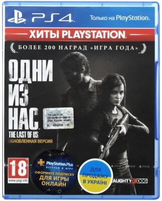 Игра The Last of Us: Обновлённая версия (PS4, Русская версия) 1