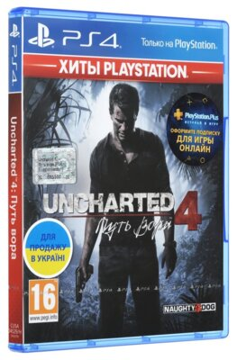 Игра Uncharted 4: Путь вора (PS4, Русская версия) 2