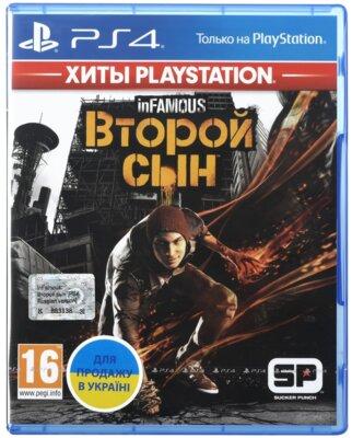 Гра InFamous: Другий син (PS4, Російська версія) 1