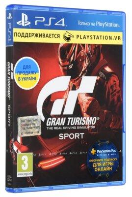 Игра Gran Turismo Sport, поддержка VR (PS4, Русская версия) 2