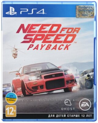 Гра Need For Speed PAYBACK 2018 (PS4,Російська версія) 1