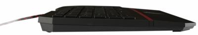 Ігрова клавіатура MSI Interceptor DS4100 RU (S11-04RU211-EB5) 5