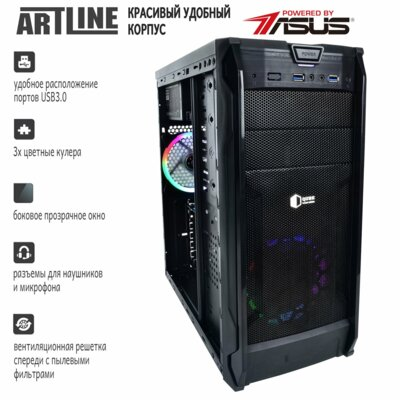Системный блок ARTLINE Gaming X35v17 (X35 v17) 3