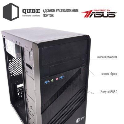 Системный блок ARTLINE Business Plus B55 v04 (B55v04) 4