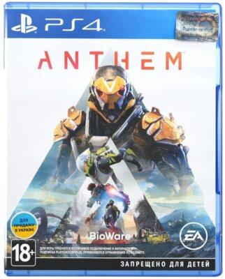 Игра Anthem (PS4, Русские субтитры) 1
