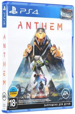 Игра Anthem (PS4, Русские субтитры) 2