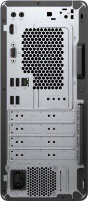 Cистемный блок HP Desktop Pro MT (7EM10EA) 4