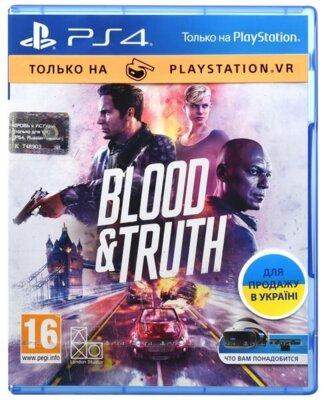 Гра Кров і Правда, тільки для VR (PS4, Російська версія) 1