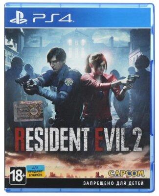 Гра RESIDENT EVIL 2 REMAKE (PS4, Російські субтитри) 1