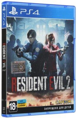 Гра RESIDENT EVIL 2 REMAKE (PS4, Російські субтитри) 9