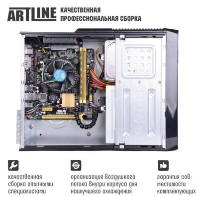 Системный блок ARTLINE Business B27 v12 (B27v12) 4