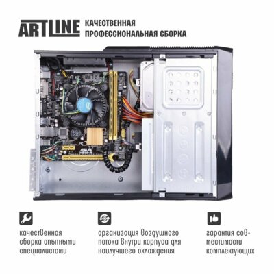 Системный блок ARTLINE Business B29 v11 (B29v11) 4