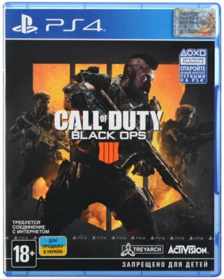 Гра Call of Duty: Black Ops 4 (PS4, Російська версія) 1
