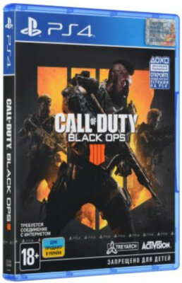 Гра Call of Duty: Black Ops 4 (PS4, Російська версія) 5